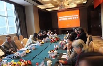 中国環境学会