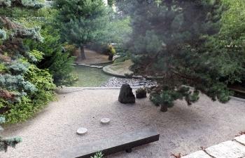 ユネスコ日本庭園