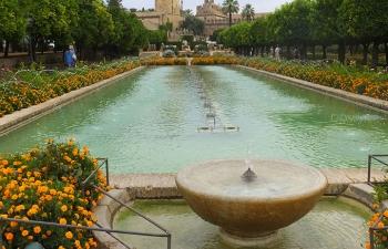 アルカサール噴水庭園
