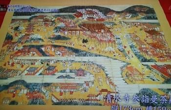 2.清水寺参詣曼荼羅縮小