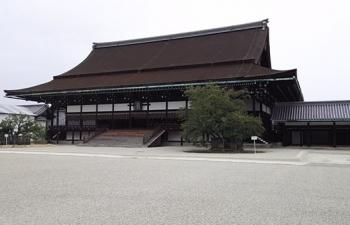 2.紫宸殿