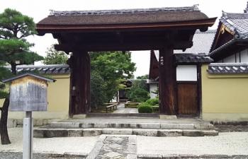 3.興臨院門