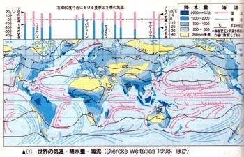 マミフラワースクール:講義「世界の住空間(気候とライフスタイル)」