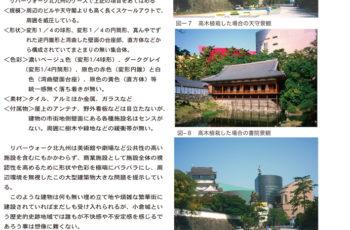 小倉城景観修正案